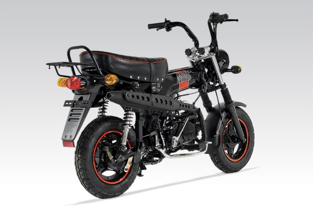 importateur dax 125 black edition moto skyteam 125. Black Bedroom Furniture Sets. Home Design Ideas