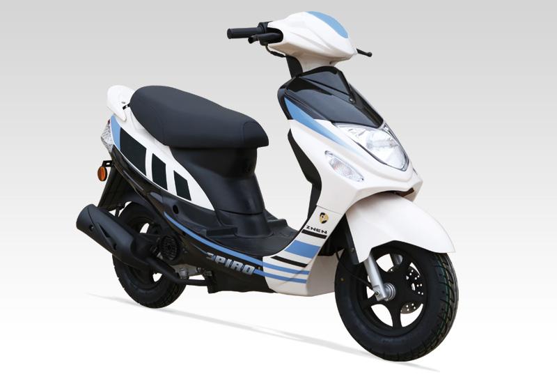 importateur scooter znen fusion 50 race scooter 50 2 temps. Black Bedroom Furniture Sets. Home Design Ideas